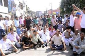 protest against shifting of hospita in kathua