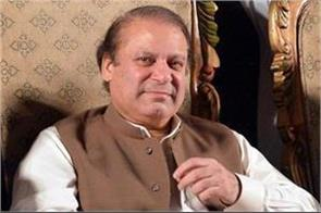 i was not a traitor because of love the family had left india nawaz sharif