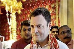 rahul gandhi s durga pooja after shiva bhakti
