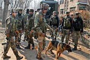 army launch caso in kashmir