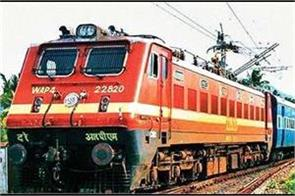 rrb group d exam railway examination postpones from  butterfly  storm
