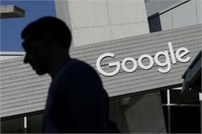 google employees plan walkout over handling of sexual misconduct claims