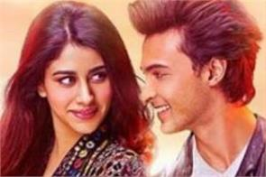andhadhun and loveyatri box office collection day 1