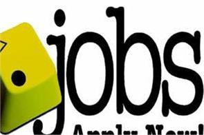 wbsedcl job salary candidate