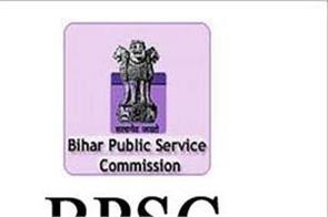 bpsc application will start tomorrow such fill form