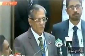 pakistan s chief justice told that such a water formula