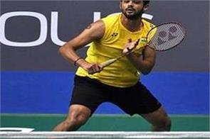 praneeth out the french open tournament