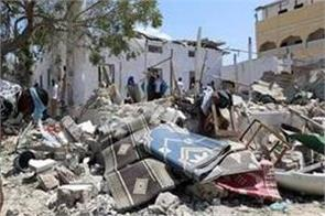somalia double suicide blasts kill 14 people