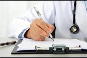 mahatma gandhi memorial medical college students get handwriting training