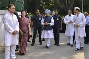rahul reached to tribute meeting of nd tiwari