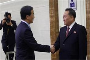south korean delegation went to pyongyang to attend the summit