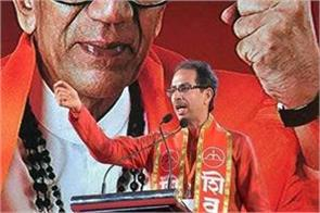 shiv sena bjp uttar pradesh uddhav thackeray supreme court