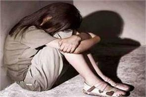 father raped her daughter arrested