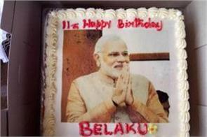 cake of modi photo on birthday
