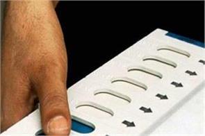 voters shiv prasad madan nakate divyang