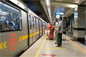 dmrc told delhi high court can not give passengers free water