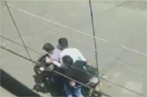 3 prisoner escape from police custody