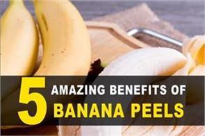 5 amazing benefits of banana peels