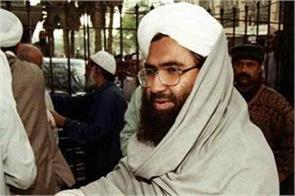 pak raised the issue of kashmir in the un with us masood azhar