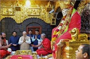 pm modi reached shirdi 100 years of sai samadhi