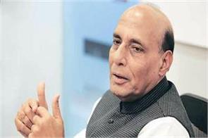 rajnath will visit j k on october 23