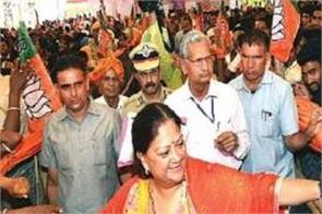 vasundhara raje become chief minister when took the yatra