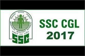 ssc cgl exam 2017 sc seeks opinion from center