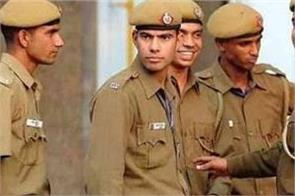 up police bumpers recruitment release of new exam date