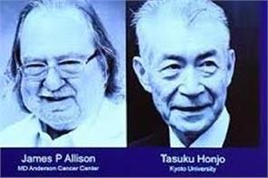 american japanese win nobel for cancer research