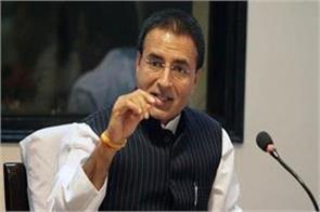 congress petrol diesel randeep surjewala