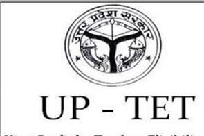 uptet 2018 instructions for allowing b ed special education to sit in up tet