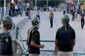 30 youth arrested for stonepelting in kashmir