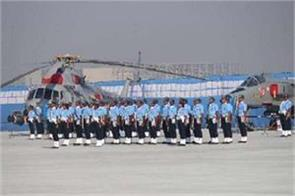 indian air force police full dress rehearsal