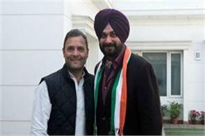 rahul dismiss to sidhu and an apology from the south indian