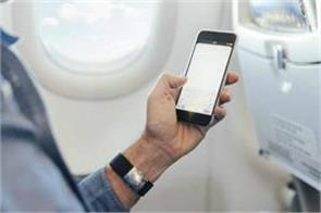 government will allow data services during the flight in beginning