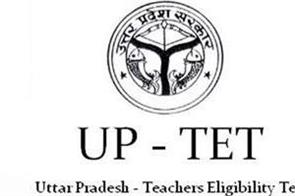 uptet 2018 preparation of exams will increase the chances of being successful