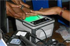 uidai asks telcos to submit plan to discontinue aadhaar based ekyc