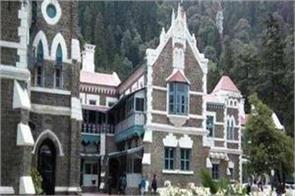 hc directs to file fir