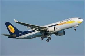 jet airways crisis delay in payment of employees