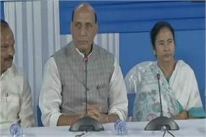 state governments to give rohiniya identity to the center rajnath