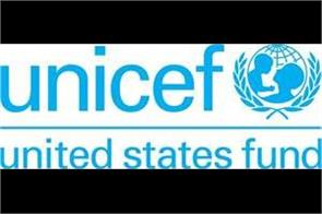 policy commission and unicef on a forum