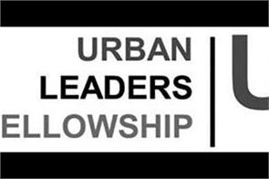 urban leaders fellowship now