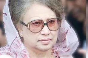 ex pm khalida zia admitted in hospital