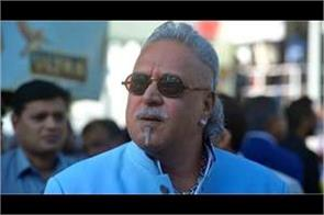 uk court ordered to auction 6 cars of vijay mallya