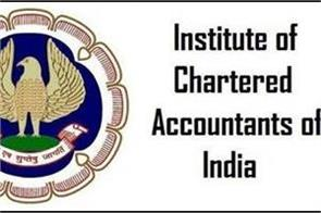 ca cpt december 2018 icai to commence registration from october 25