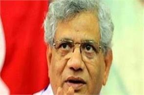 yechury attacks bjp about petrol diesel price