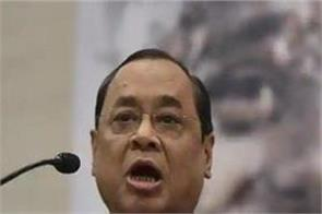 former judge advice to cji gogoi