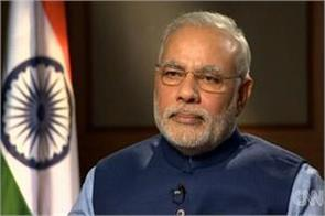 pm modi to inaugurate national police memorial on october 21