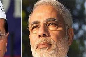 aap says cbi killed in modi shah rule