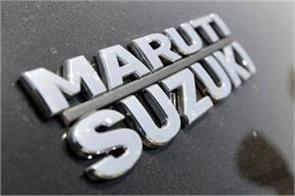maruti suzuki sales decline marginally in november